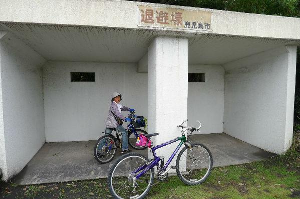 噴火に備えての退避場所・・・桜島は活発です