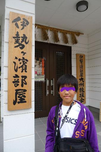 天満宮には相撲部屋も・・・今をときめく新横綱もここに、残念ながら関取には会えませんでした