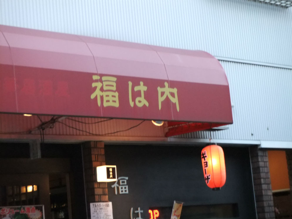 大阪で見つけたその1