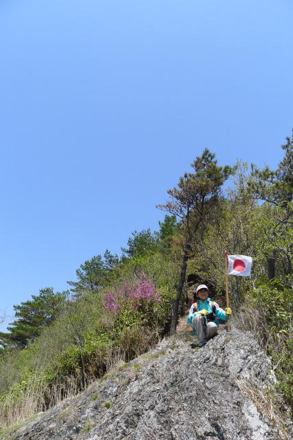 日の丸登山隊