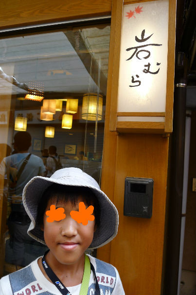 広島名物アナゴ飯を宮島にて・・・