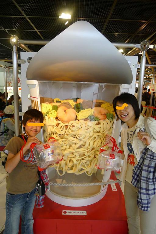 大阪で人気の観光スポットになってます