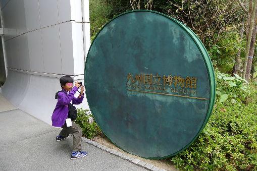 雪国ではなく、九州国立博物館・・・どうしてもこの格好になってしまいます。