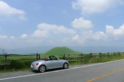 阿蘇といえば米塚、坊主は最近コペンのオープンお気に入り。