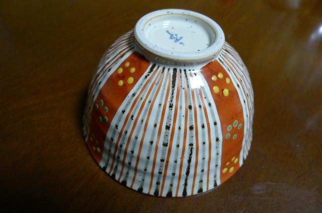 コジコへのお土産のお茶碗・・・喜んでもらえたようで、コジイチ満足