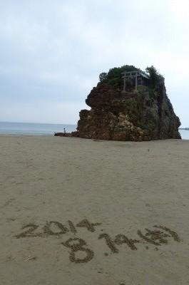 神様の入り口と言われる稲佐の浜まで散歩 砂浜に大きな岩が