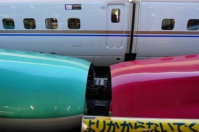 チュッて感じ 東北新幹線は元気です