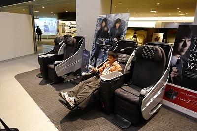 ビジネスクラスシートの体験中 いつかは乗れるかな・・・