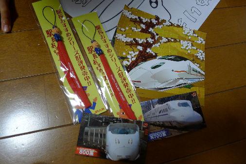 JR九州様からのお土産、コレクションが増えたようで。