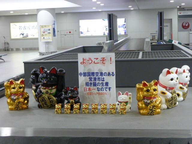 三重県は招き猫の生産日本一!坊主の土産に・・・