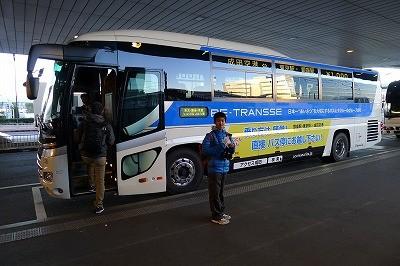 成田から東京まで1000円格安バスで移動