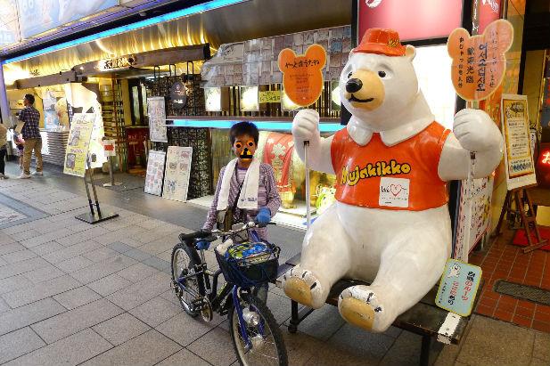 白熊といえば、むじゃき、カップルがずっと案内してくれました。