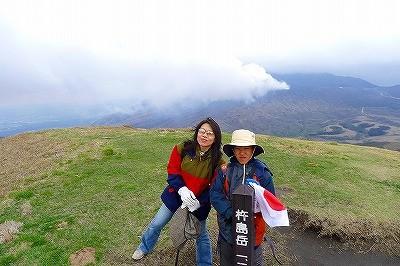 火山も活発に活動中 ここは安全範囲