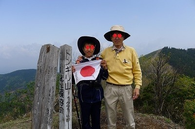 登頂‼ どこかの外国人親子のようですが・・・