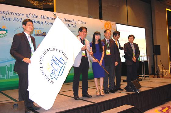 2016年の第7回国際大会は、韓国のウォンジュ市で開催されることに決定した