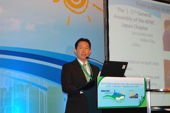 流山市の井崎市長は、健康都市連合日本支部長として経緯と活動を報告