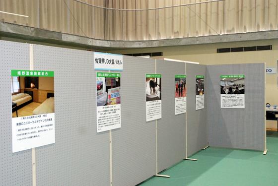 佐賀嬉野バリアフリーツアーセンターの活動をパネルで紹介