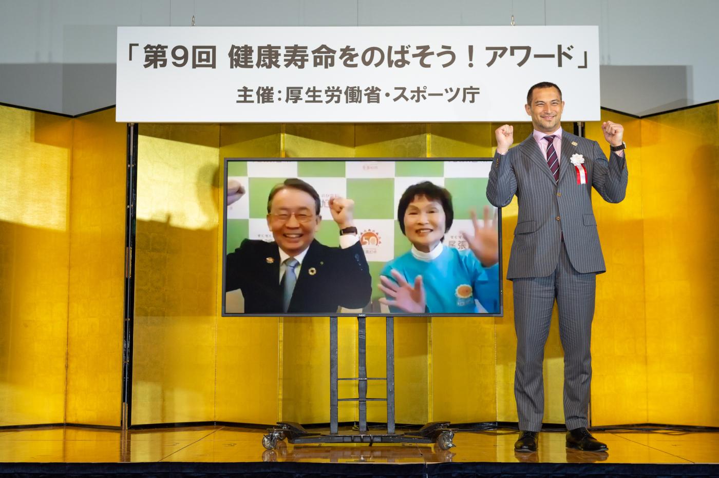 尾張旭市の健康都市づくりが「スポーツ庁長官優秀賞」を受賞!