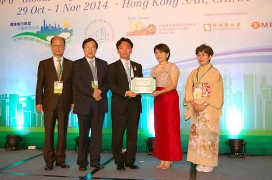 健康都市連合特別賞には、尾張旭市、大府市、大和市が選ばれた。(写真は水野尾張旭市長)