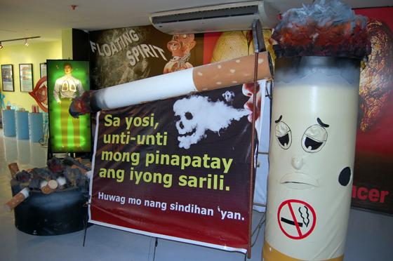禁煙の展示コーナー