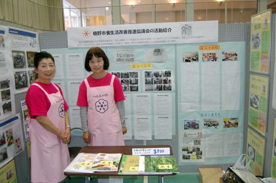 嬉野市食生活改善協議会は学校での健康づくり活動を紹介