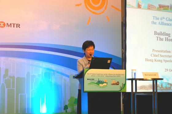 香港行政府官房長官キャリー・ラム氏の基調講演