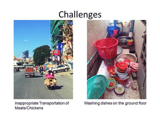 課題は食品の衛生管理