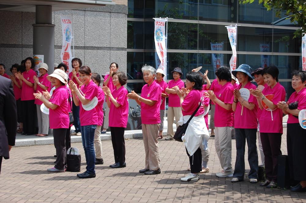 健康都市連合日本支部大会