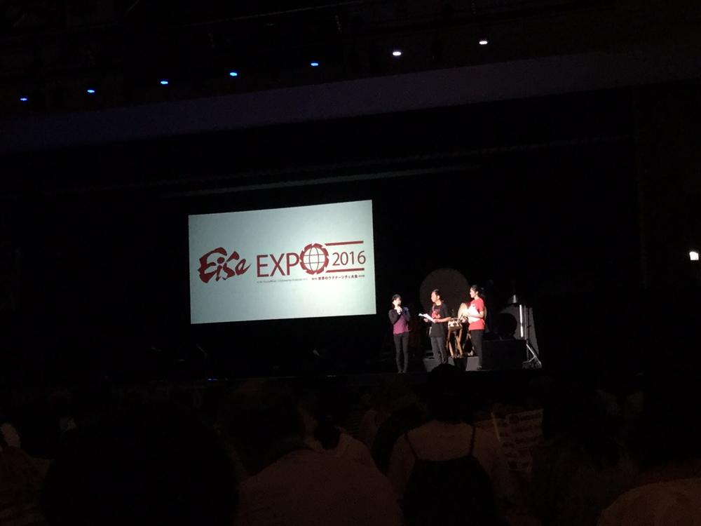 世界のウチナーンチュ大会2016 原田 敬子 トーク Keiko Harada's Talk in Eisa EXPO 2016, Okinawa