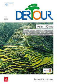 Dertour Reise Kataloge online