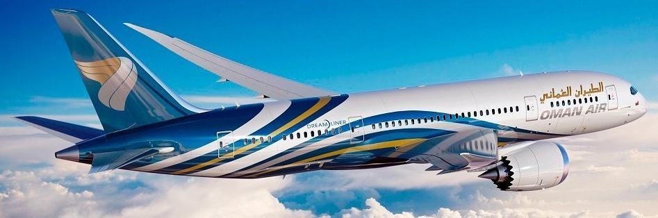 Linienflüge Oman Air günstig buchen nach Muscat Bangkok Colombo Insel Sansibar Indien Angebote Specials