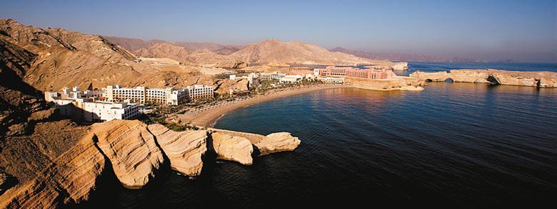 Luxushotel Oman direkt am Strand mit Flug buchen