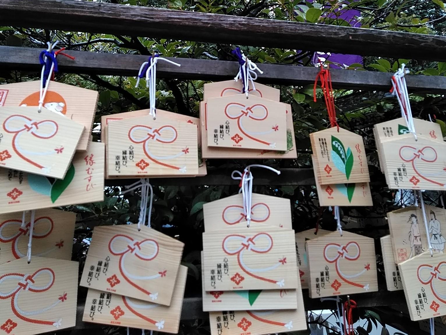 1/9縁結び♡赤坂氷川神社&日枝神社巡りツアー