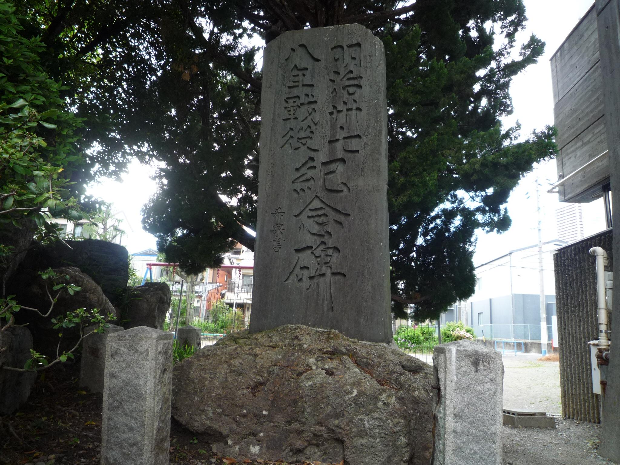 明治37年38年戦役紀念碑