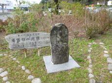 澤信坊の道標