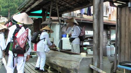 須原宿の水船