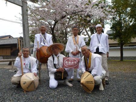 鹿島神社で記念写真
