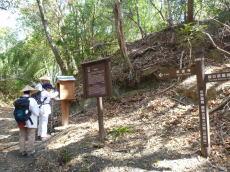 馬谷城跡そばの記念スタンプ押印