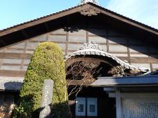 唐破風の彫刻 中田家