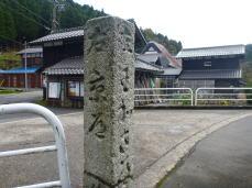 三叉路(右京道・左わかさ道)