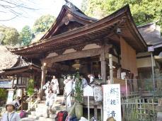正法寺(岩間寺)本堂