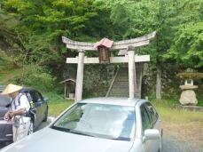 八戸地・白髭神社