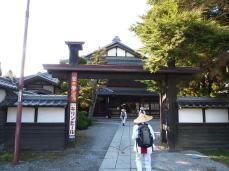 村井宿本陣跡(中村家)