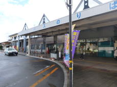 JR小浜駅前