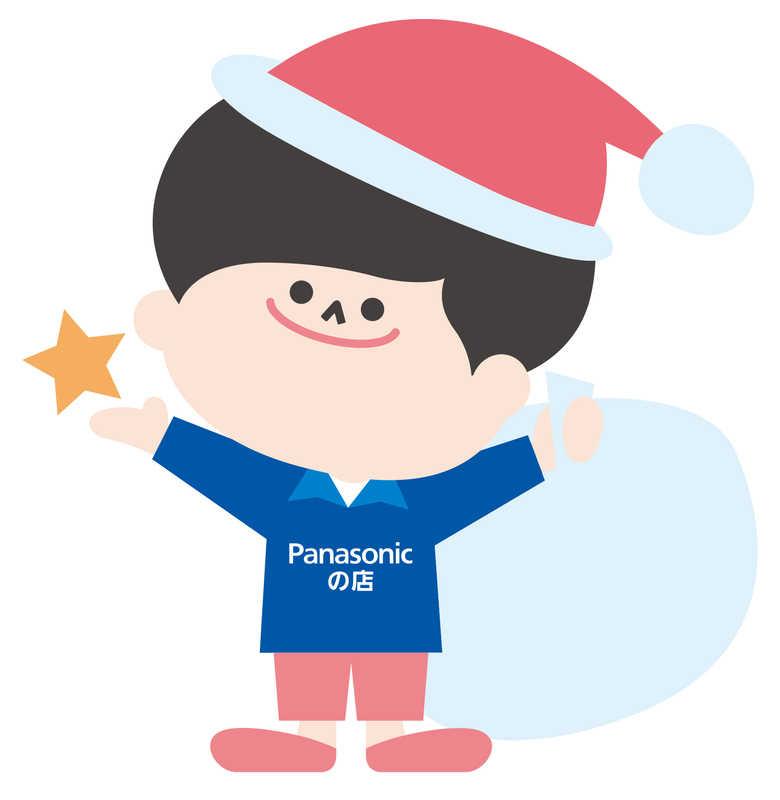 キレイを贈るクリスマス☆