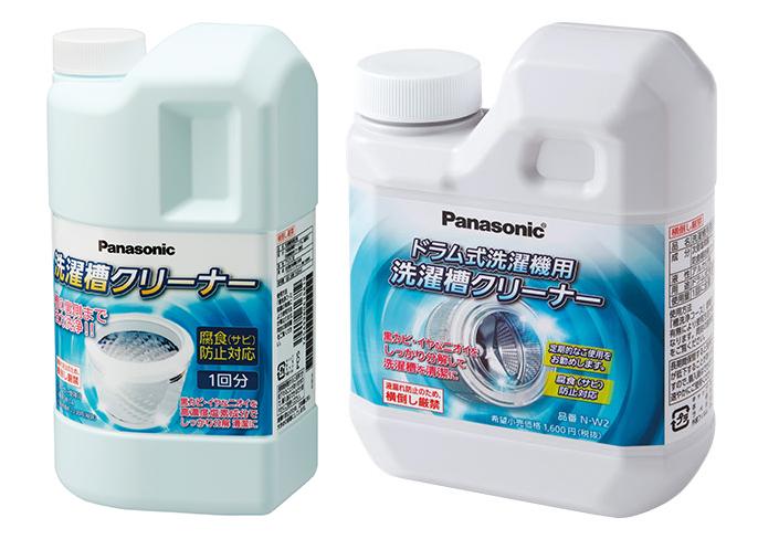 【写真左】タテ型洗濯機用 N-W1A    【写真右】ドラム式洗濯機用 N-W2
