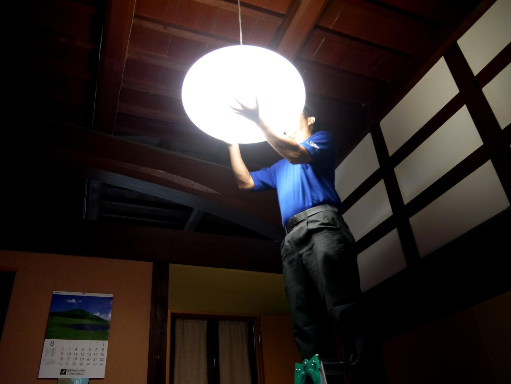 照明器具取付、交換いたします。