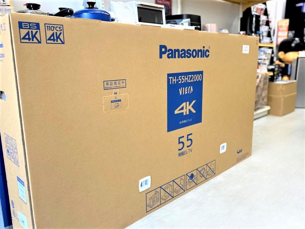 TH-55HZ2000パナソニック最上位モデル 4K有機ELテレビ在庫限りのお買得品あります!