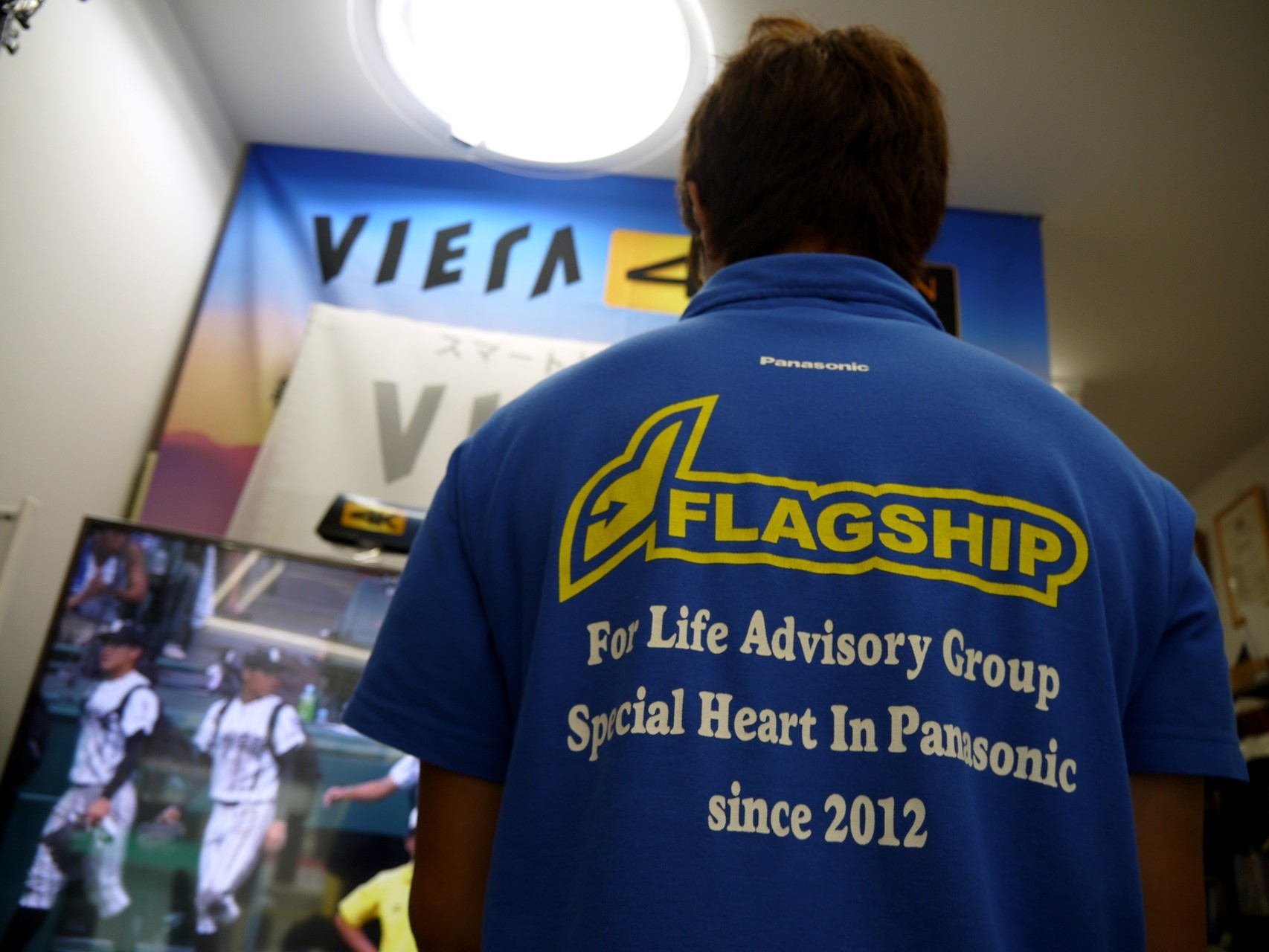 For Life Advisory Group Special Heart In Panasonic     since2012