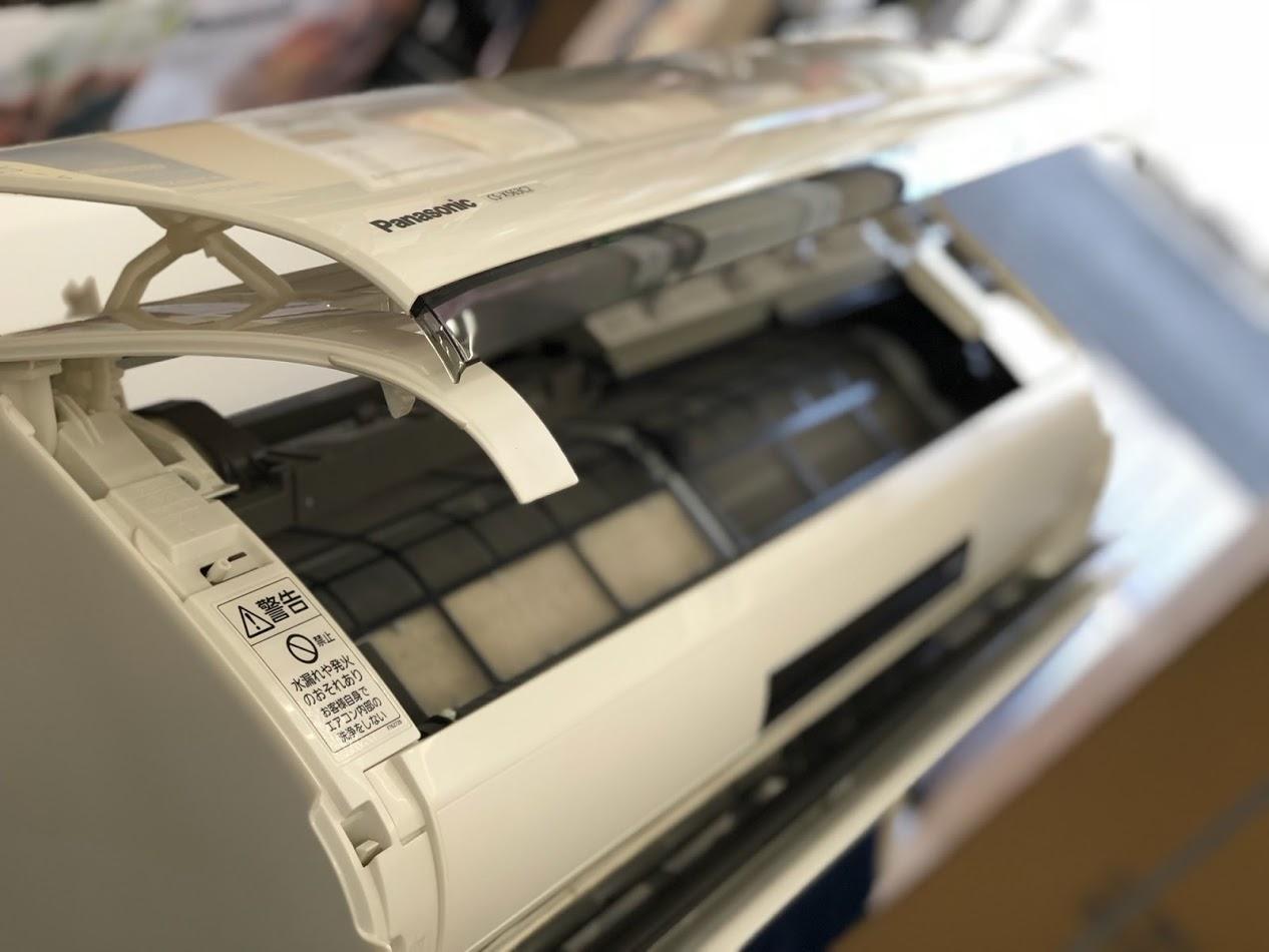 当店でお買い上げいただいたエアコンは毎年無料点検&簡易清掃実施中!